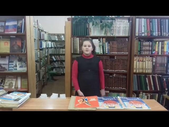 Изображение предпросмотра прочтения – МарияБогдан читает произведение «Майская песенка» В.В.Маяковского
