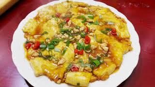 중국식 두부부침 만드는방법 두부요리 煎豆腐