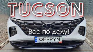 Полный обзор Хюндай Туксон 2021 | Tucson 2021: Infocar - ты не прав! | Дизель или бензин?