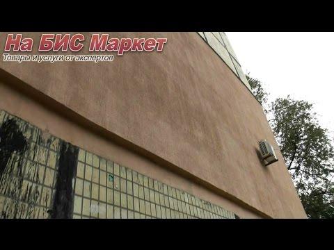 Утепление квартиры пенопластом с отделкой короедом (фото, Кривой .