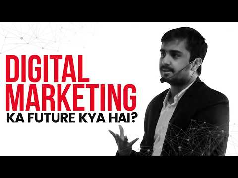 Future of Digital Marketing in India (Hindi)