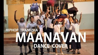 hiphop tamizha | maanavan | dance cover | @joshwa choreography