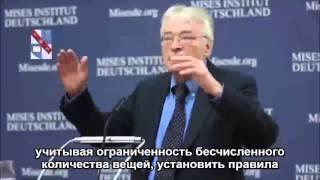 видео государство право и экономика