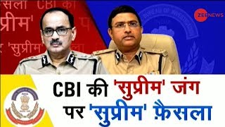 CBI vs CBI: CVC files preliminary probe report in sealed cover in SC, hearing on November 16