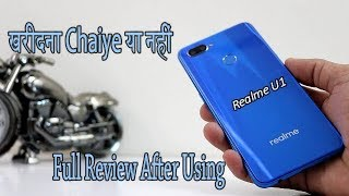 Realme U1 After 5 Days Full Review !! Kya Apko Ye Purchase Karna Chaiye Ya Nahi 
