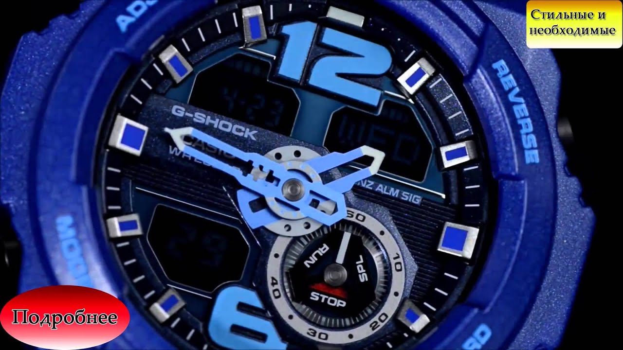 Оригинальные японские g-shock. Спортивные часы casio g-shock с официальной гарантией. Очень большой выбор джи шок и низкие цены.