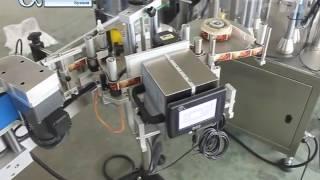 9888L + ALB-510A Eye Drop Bottle Couple with Labelling Machine Production Line
