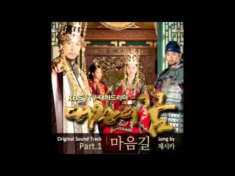 [MP3 DL] Jessica Jung - Heart Road (The Great King's Dream OST)