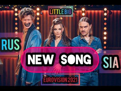 Little Big - Sex Machine (Official Audio) Eurovision 2021