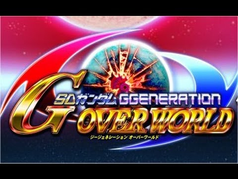 Let's Play SD Gundam G Generation Overworld [Stage C3]
