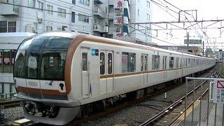 東京メトロ10000系10121FF特急元町・中華街行き 自由が丘駅発車