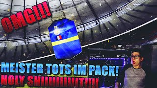 FIFA 16: PACK OPENING (DEUTSCH) - FIFA 16: ULTIMATE TEAM - OMFG MEISTER TOTS IM PACK!!! HOLY SH*T!!!