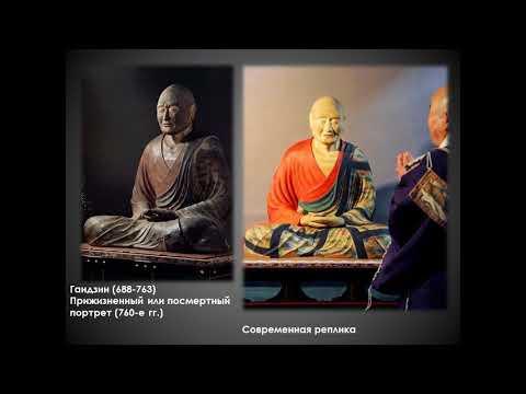 """Лекция Анны Егоровой """"Образы Японии в произведениях искусства: монах, самурай, гейша"""""""