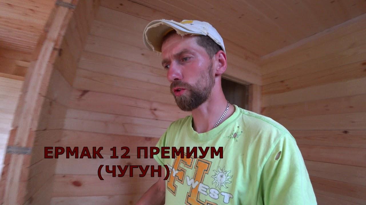Поездка на доделку бани 6х4м.  Пара дней из жизни плотника.