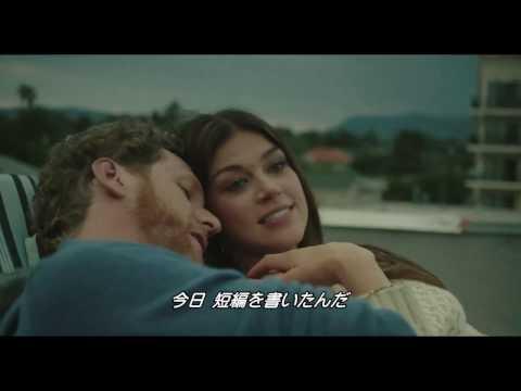 『恋はしないより、したほうがマシ&x300f2017;年4月5日水 DVDリリース/同日レンタル開始