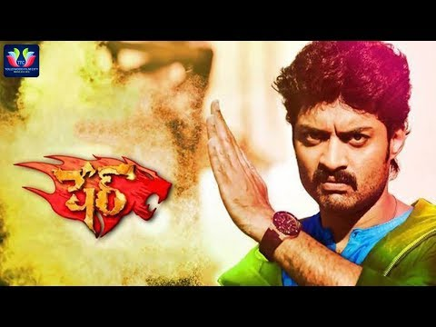 Sher Latest Telugu Full HD Movie | Kalyan Ram | Sonal Chauhan | A. Mallikarjun |  Telugu Full Screen