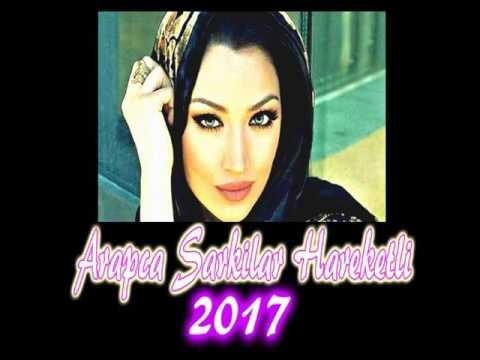 Arapça En Güzel Hareketli Şarkılar - 2017