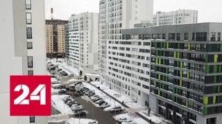 Заседание Президиума Госсовета: мозговой штурм для губернаторов - Россия 24