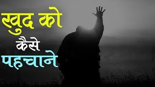 Best inspirational quotes in hindi || best motivational shayari || Heart Touching Video by 4remedy
