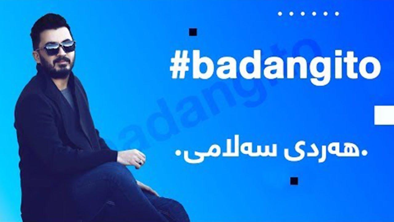 Badangito - Alqay 3- Hardi Salami