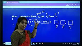 I PUC | Computer science | User defined functions-7