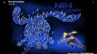 Все хвостатые в аниме Наруто