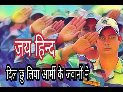 The INDIAN ARMY best PARED and COMMAND... Awesome looking...  WhatsApp status