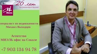 видео Современные заборы для дачи в Дорохово