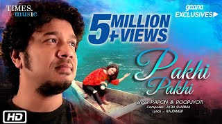 Papon | Pakhi Pakhi (Official Video) | Roopjyoti | Jatin Sharma | Gaana Exclusive