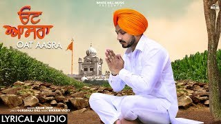 oat-aasra-al-kaler-deep-new-punjabi-songs-2019-white-hill-music