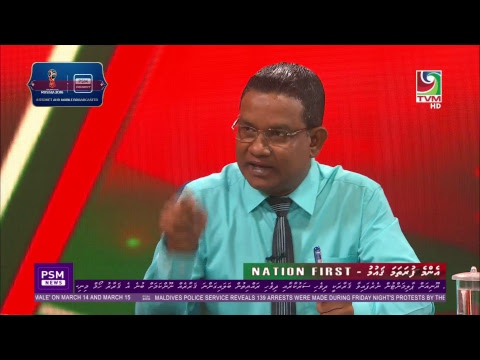 Television Maldives - Maldivian Idol  Live streaming S3