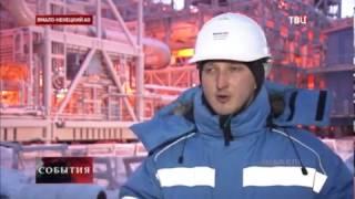 ТВЦ, разгрузка 730 тонной платформы в условиях арктического холода(Репортаж с телеканала ТВЦ о проекте перевозки 730 тонной платформы, подрядчиком в которой являлась компания..., 2016-12-09T11:32:03.000Z)