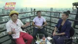 【プロに聞く!タイの旅⑥】 バンコク絶景スポット