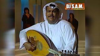 Nabil Shuail - Sadini Fe Gharamah - Master I نبيل شعيل - صادني في غرامه - ماستر