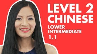 Learn Chinese HSK 2 Lesson 1: Intermediate Chinese Course Mandarin Conversation, Grammar, Vocabulary
