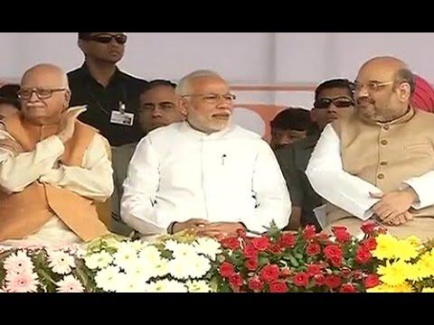 PM Narendra Modi attending Manohar Lal Khattar's swearing in ceremony as Haryana CM