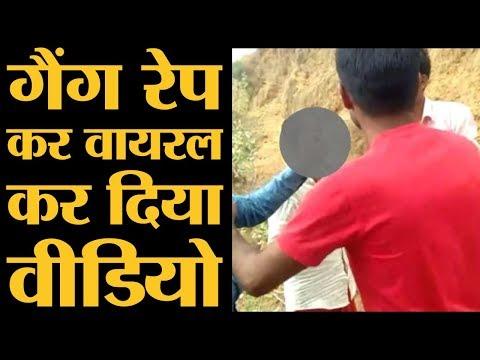 Alwar में Viral हुआ Gangrape का Video, Election में व्यस्त थी Rajasthan Police | The Lallantop