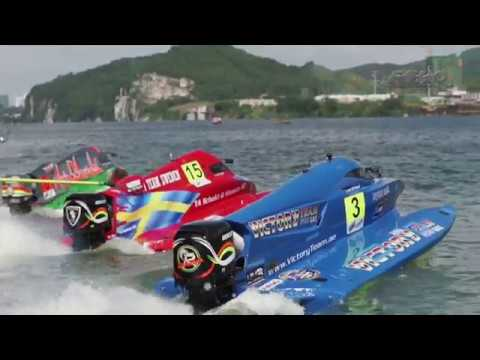 Good morning F1H2O world! Here's what happened during the  #GPofLiuzhou!  Enjoy it!!