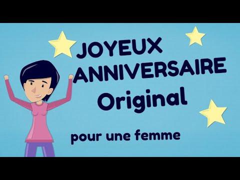 carte anniversaire femme original Bon anniversaire 30 ans Humour   YouTube