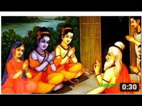 Guru purnima whatsapp status | गुरु पूर्णिमा की शुभकामनाएं 2020 | Guru Purnima Best wishes 2020
