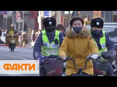 Коронавирус в Китае: число погибших возросло до четырех