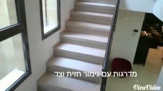 מדרגות שיש גרניט פורצלן פתרון מושלם