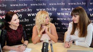"""Online-конференция на тему """"Отдых-2019: как и где провести отпуск"""""""