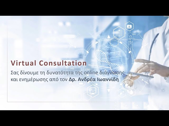 #plasticsurgery #cosultation Virtual Consultation by Dr. Andreas Ioannides – Ηλεκτρονικό Ραντεβού