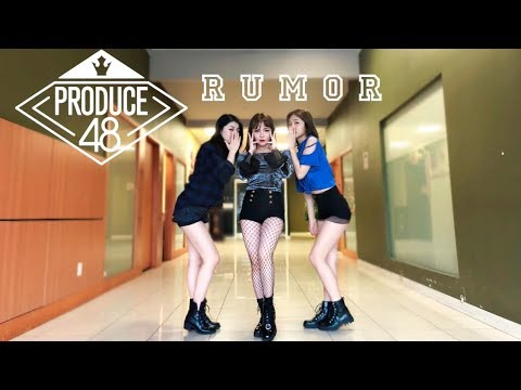 PRODUCE 48 (프로듀스 48) - RUMOR DANCE COVER Mirrored By FDS
