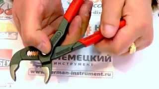 видео клещи переставные knipex