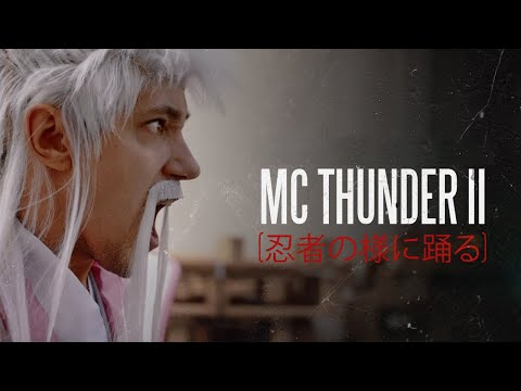 Смотреть клип Eskimo Callboy - Mc Thunder Ii