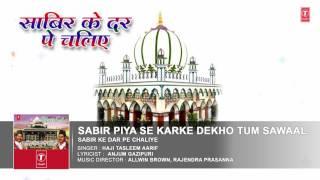 SABIR PIYA SE KARKE DEKHO : HAJI TASLEEM AARIF || Islamic Songs 2016 || T-Series IslamicMusic