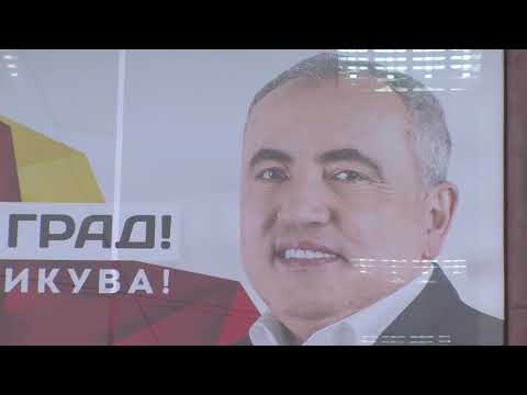 ТВМ Дневник 19.04.2019