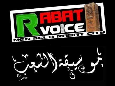 Rabat Voice - Ba9i Hazz Rass 2012